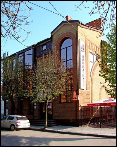 Банк «Альфа» в м.Кіровограді
