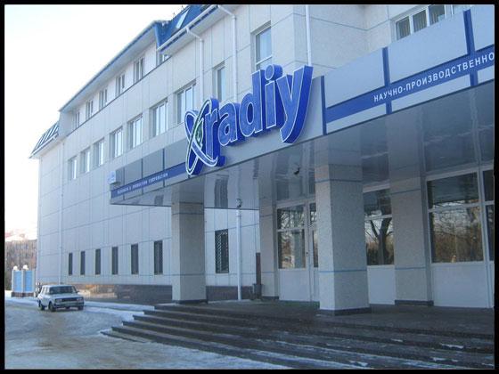 Аппаратура Евгения Бахмача установлена на АЭС в Украине и Болгарии