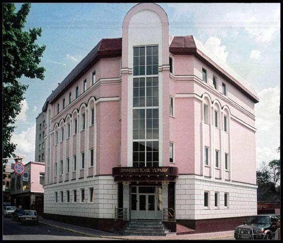 Головне відділення Промінвестбанку по вул.Тімірязєва у м.Кіровограді