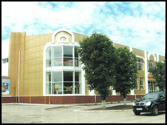 Будівельний центр Зодчий по вул.Волкова, 13-в у м.Кіровограді